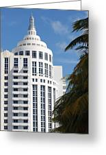Miami S Capitol Building Greeting Card