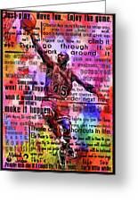 Michael Air Jordan Motivational Inspirational Independent Quotes 3 Greeting Card