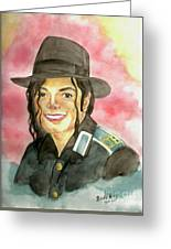 Michael Jackson - A Bright Smile Shining In The Sky Greeting Card by Nicole Wang