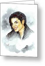 Michael Jackson - Smile Greeting Card