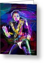 Michael Jackson '93 Moves Greeting Card by David Lloyd Glover