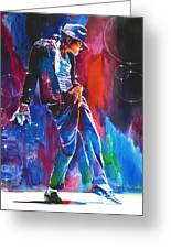 Michael Jackson Action Greeting Card by David Lloyd Glover