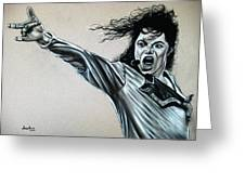 Michael Jackson Greeting Card by Anastasis  Anastasi
