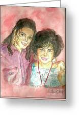 Michael Jackson And Elizabeth Taylor Greeting Card by Nicole Wang