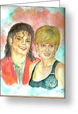 Michael Jackson And Princess Diana Greeting Card by Nicole Wang