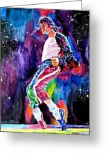 Michael Jackson Dance Greeting Card