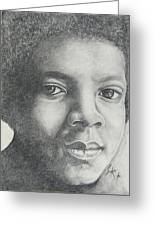 Michael Jackson Greeting Card