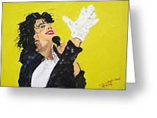 Michael Jackson The Hand Greeting Card