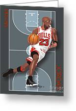Michael Jordan, No. 23 Greeting Card