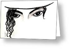 Michael's Eyes Greeting Card