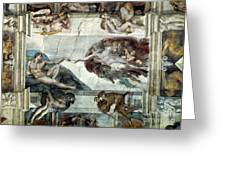 Michelangelo: Adam Greeting Card