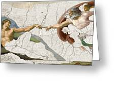 Michelangelo Creation Digital Greeting Card