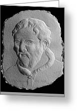 Michelangelo Greeting Card by Suhas Tavkar