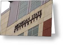 Michigan State University Signage 02 Greeting Card