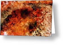 Midas Nebula 2 Greeting Card