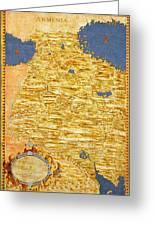 Middle East Georgia, Armenia, Azerbaijan, Iraq, Western Iran Greeting Card
