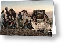 Middle East: Travelers Greeting Card