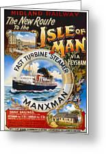 Midland Railway, Steam Boat, Isle Of Man, Poster Greeting Card