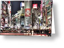 Midnight At Shibuya Greeting Card