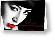 Midnight Ruby Greeting Card