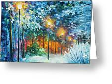 Midnight Snow Songs  Greeting Card