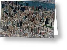 Midtown East Manhattan Skyline Aerial   Greeting Card