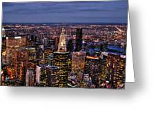 Midtown Skyline At Dusk Greeting Card