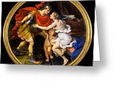 Mignard: Venus & Mars Greeting Card