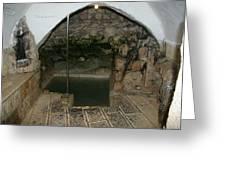 Mikvah - Ritual Pool - Of The Arizal Greeting Card