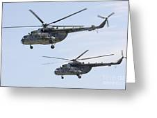 Mil Mi-17 Helicopters Of The Czech Air Greeting Card