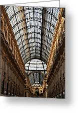 Milan Galleria 5 Greeting Card