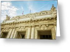 Milan Italy Train Station Facade Greeting Card
