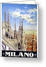Milan Travel Print Greeting Card