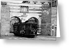 Milan Trolley 5b Greeting Card