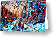 Mile End Montreal Neighborhoods Greeting Card