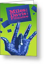 Miles At The Fillmore Greeting Card