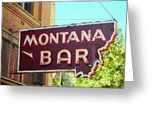 Miles City, Montana - Bar Neon Greeting Card
