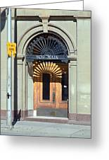 Miles City, Montana - Downtown Entrance Greeting Card