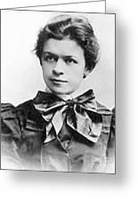 Mileva Maric (1875-1948) Greeting Card
