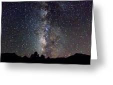 Milky Way 9977 Greeting Card