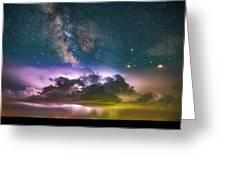 Milky Way Monsoon Greeting Card