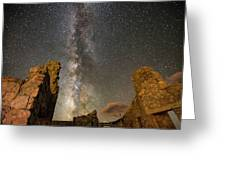Milky Way Over Crest House Greeting Card