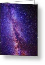 Milky Way Splendor Vertical Take Greeting Card