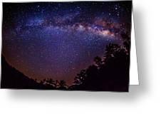 Milky Way Splendor Greeting Card