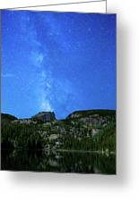 Milky Way Vi Greeting Card