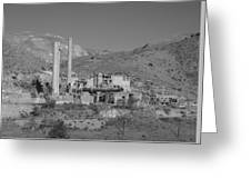 Mill And Stacks Greeting Card
