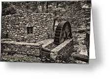 Mill Creek Water Wheel Greeting Card