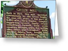 Mill Description Greeting Card