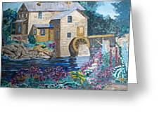 Mill River Greeting Card