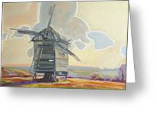 Mill Greeting Card